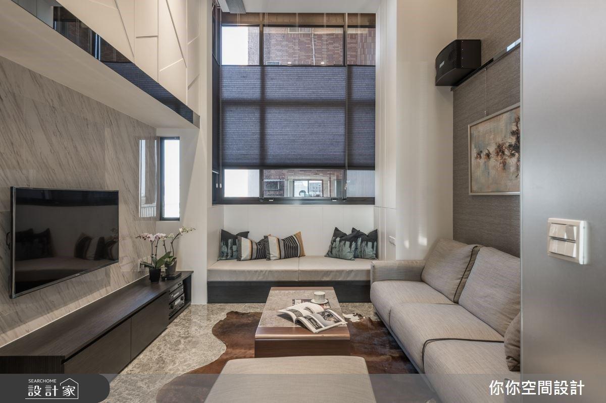 樓中樓老屋翻新,28坪也能擁有的挑高客廳與4房2廳!