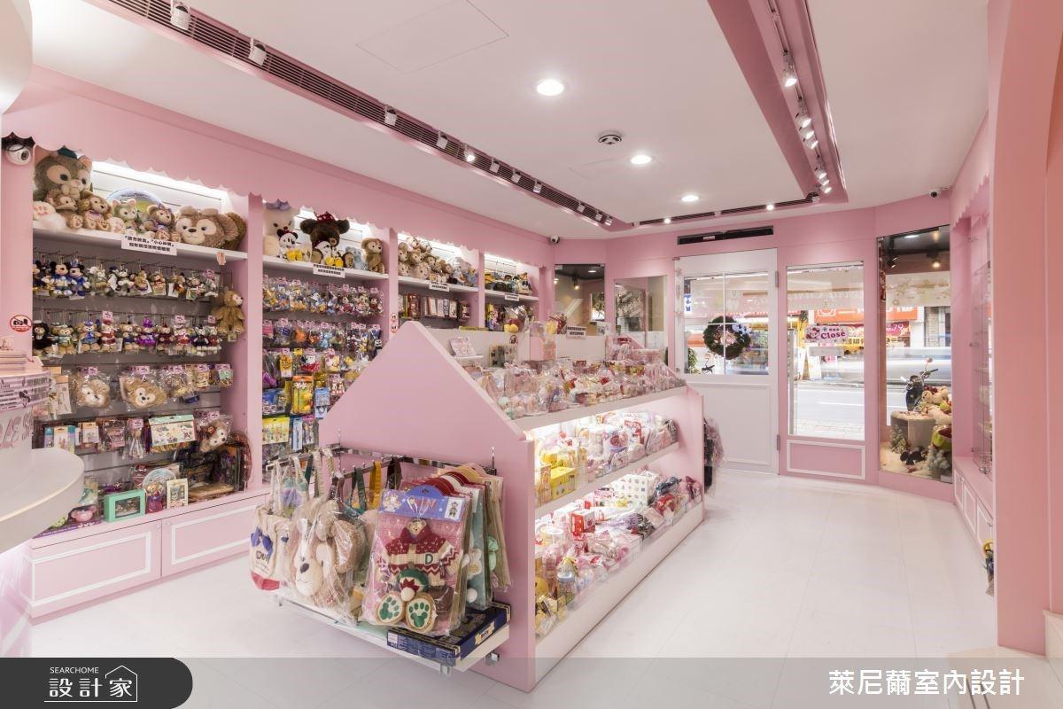 走進城市裡的故事屋!中古屋改造粉紅色日系精品專賣店