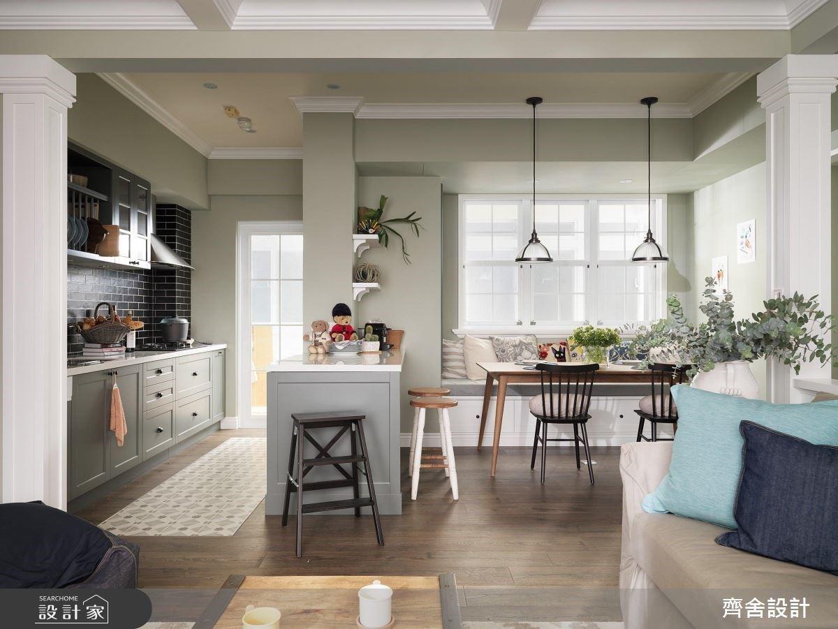 中古屋翻新莫蘭迪綠美式風!在陽光臥榻用餐、花磚開放廚房烹飪的新日常