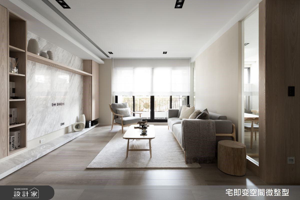 減法設計,開啟加乘的空間!沙發玻璃主牆、禪意臥榻展現簡約美學