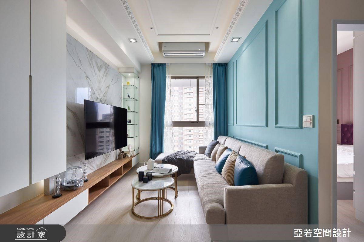 第一次裝潢就愛上經典美式!20 坪內收納櫃牆、陽光客廳與時髦用餐區兼備還能一樣寬敞