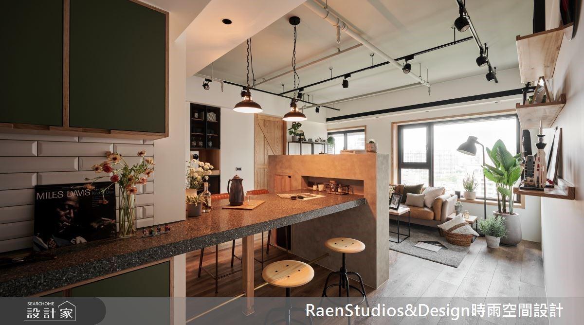 想時時與你一起生活! 21坪LOFT風 咖啡館般的吧檯、客廳大窗景好CHILL!