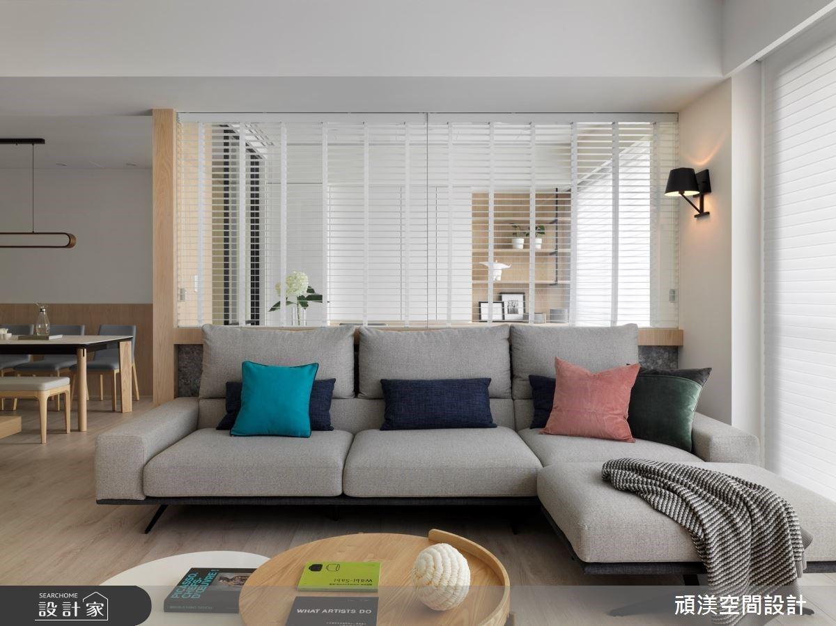 打造開放式餐廚、陽光大書房 在 38 坪輕甜現代親子宅
