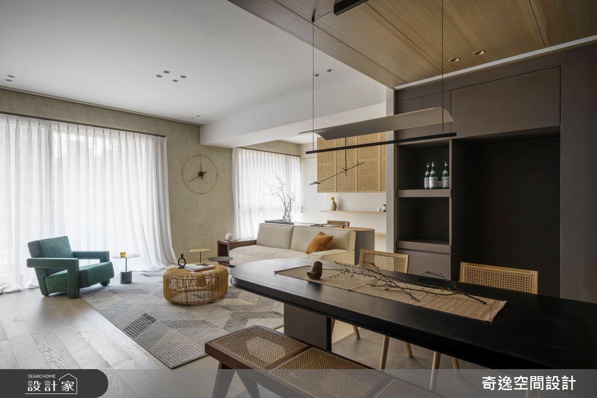 減一間房,生活更放鬆!竹編、特殊漆打造現代風的侘寂美學
