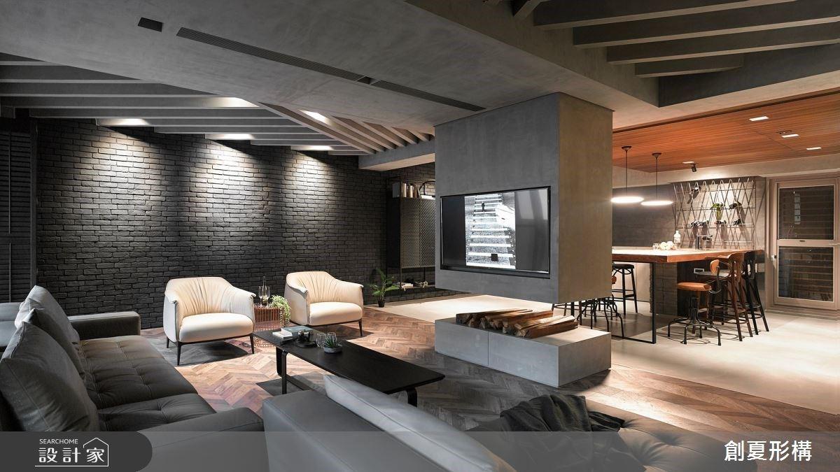 在家開派對!45 坪工業宅打造開放客餐廳、中島吧檯,敬我們的友誼和微醺時光!