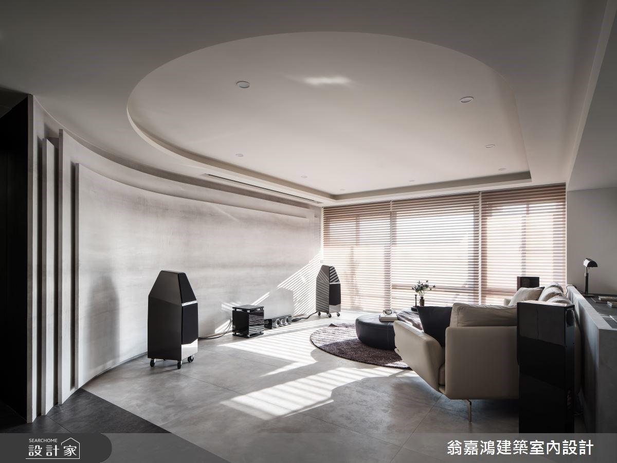 黑灰現代風新成屋,通過弧形修飾和材質拼接詩意家的情緒