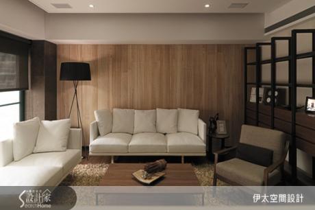 以牆面材質實現完美設計質感