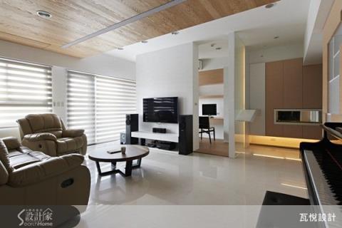 8招~打造明亮清爽的舒適客廳