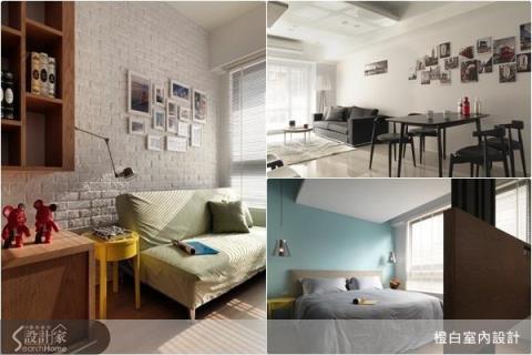 打造清新、明亮、舒適的「北歐風」居家