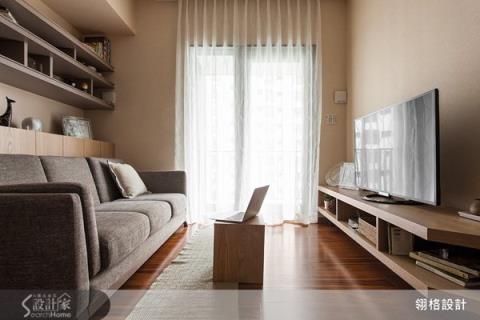 心の療癒私場所.日系清美學居家休閒風設計 9 例