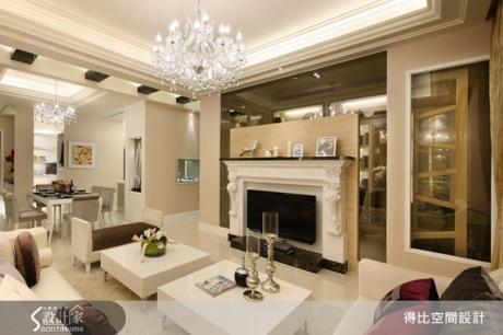 清新、質感 美式新古典居