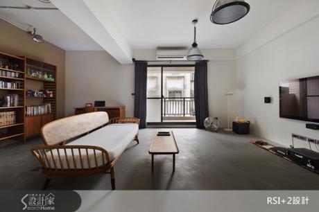 大大減少裝修預算,讓設計家具決定空間個性