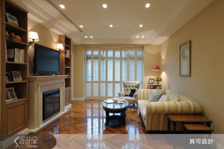 用對家具,打造最經典的美式居家