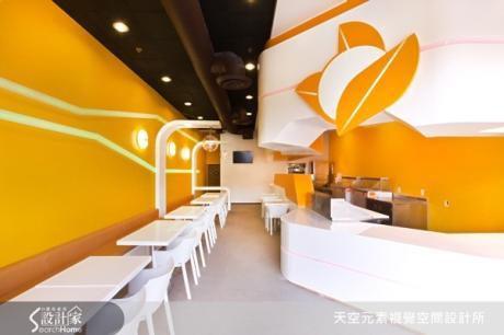 亮麗大膽橘色商店 台灣設計活力在加州