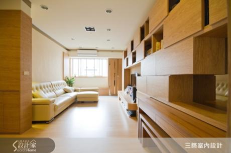 收納木設計+客廳位移 溫暖自然光線居家