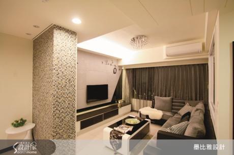 現代風×開放式設計,讓小宅變好宅
