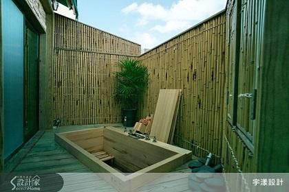 置身南洋 享受一個人的露天浴池