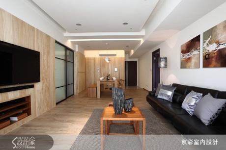 溫潤、無距、無壓的木設計居家
