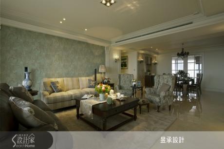 大家庭的溫馨之家~用對建材,打造大器典雅奢華宅