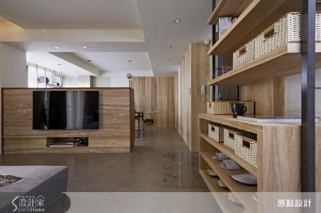 老屋大改造~清爽舒適的簡約無印居家風格