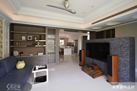混搭設計,讓家有型又舒適