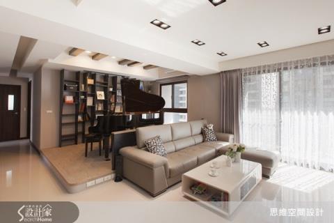 琴房、客廳、酒館融合一身的「視聽覺」饗宴