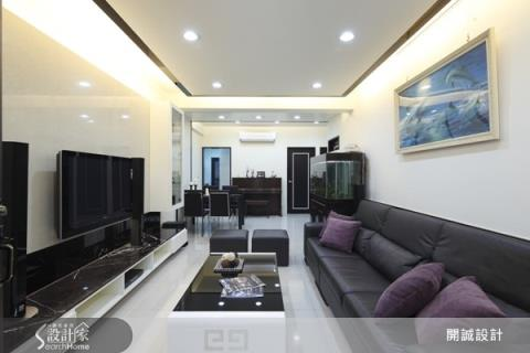 黑與白的時尚對話 簡約有個性的居家空間