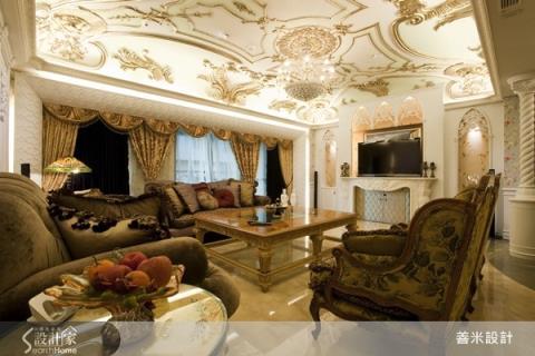 貴族的極致享受,彷彿身在凡爾賽宮殿