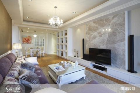 低調奢華新古典,三房二廳小豪宅