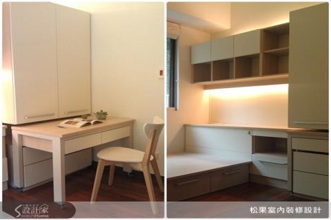 溫馨小改造,利用系統家具打造柔和的住臥空間