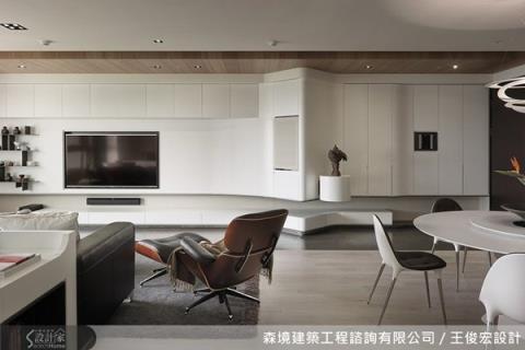 以流線造型帶出設計感,用現代風格打造舒適自然的優雅居所