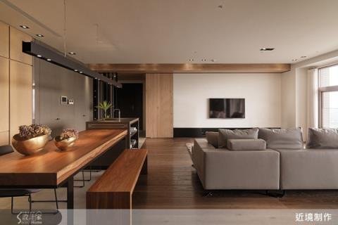 開闊空間,簡潔設計與素樸選材,把自然帶進家!