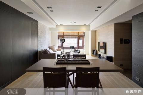 用成熟品味打造自己的家,為三十而立的年紀,留下歲月里程碑