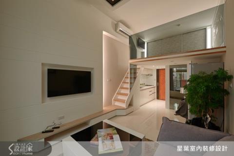 30世代夫妻互動小天地  7坪挑高紓壓清新美宅