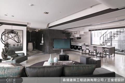家的輪廓,從凝聚情感的餐廚空間開始