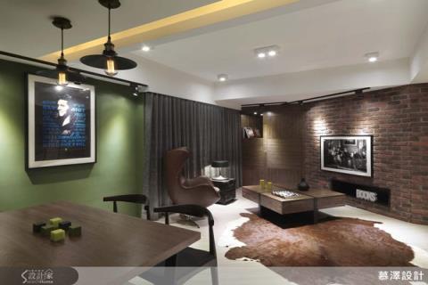 材質、元素混搭,把現代感的紐約 Loft Style 搬回家