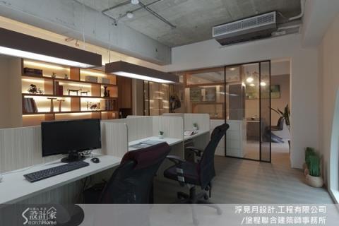 藝術現代風辦公室設計,每天上班都有充沛靈感!