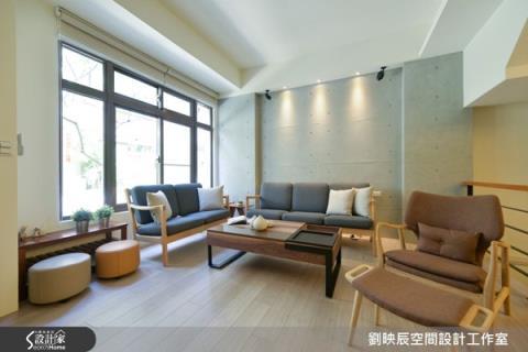 30坪也能輕鬆打造,帶有度假風X清新感的現代風美宅