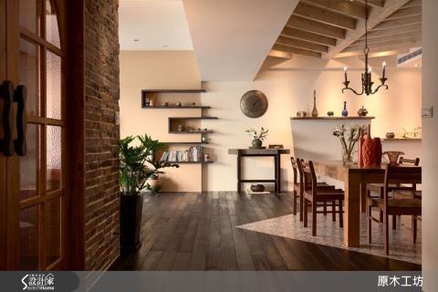 藝術手感設計結合自然素材,打造獨樹一格的品味住宅