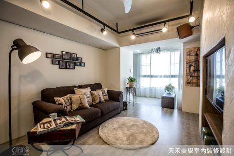 LOFT 混搭美感 x 2 房 2 廳完美比例 = 23 坪都會時尚 Yuppie 宅