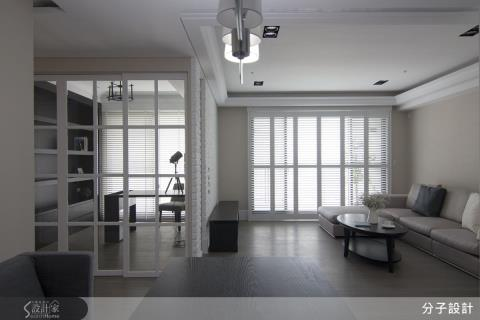 自然光影妝點空間.靜享透亮無瑕的素顏感純淨居宅