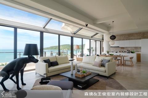 【TV】坐擁藍天海景 訂製專屬柏金度假宅