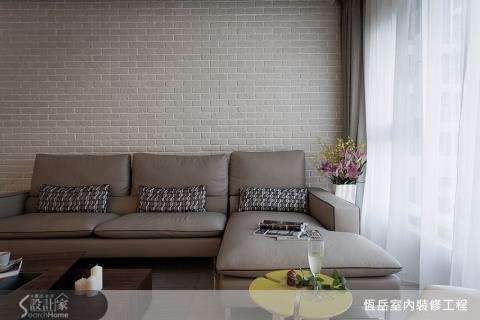 Home & Studio 合一,開放設計創造好生活