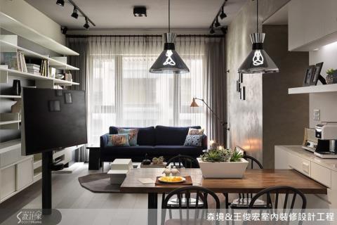 簡約設計,樂在佈置,讓家,成為豐足生活的舞台