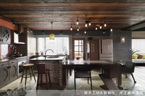 工業&復古!以開放式餐廚空間為核心的個性機能巧思居家