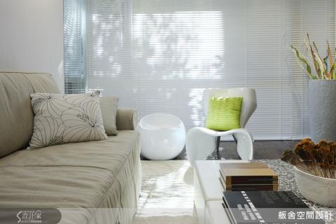 清雅寓居 適切的空間比例營造生活情境