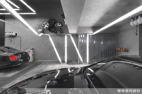 現代設計x工業風,讓人車共享超值服務的空間設計