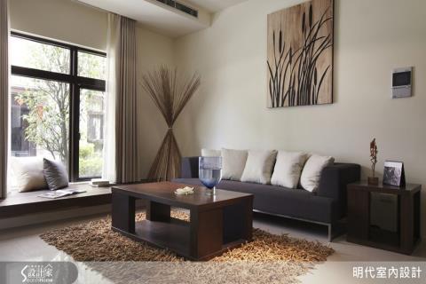 在各自的領域中享受和樂融融的好感三代居宅
