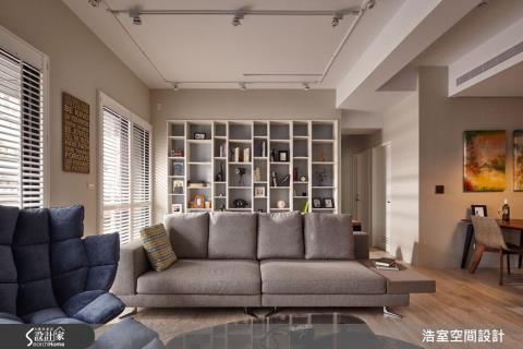 科技感家具×簡約人文宅  混搭30坪有型空間