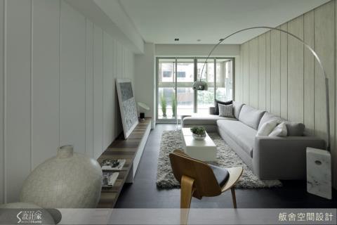 小空間 大舒適 三代同堂的純白之境